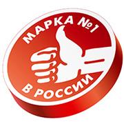 Марка №1 в России